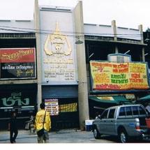 muay-thai-in-tampa-lumpini-stadium-bangkok