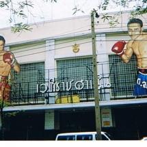 muay-thai-in-tampa-ratchadamnoen-stadium-bangkok